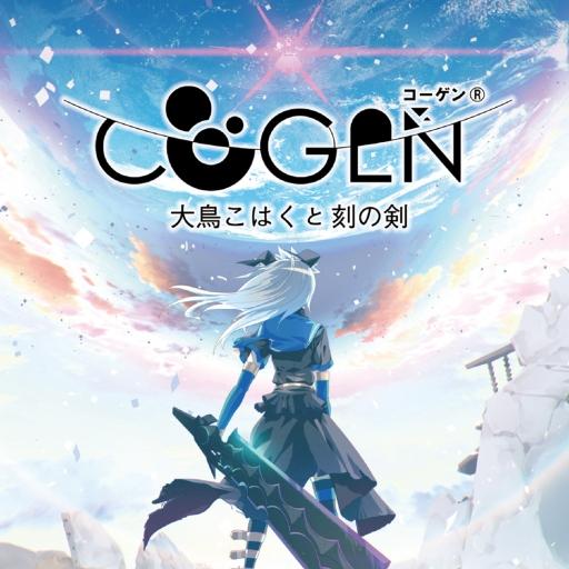 http://www.gemdrops.co.jp/image/games/cgn_1.jpg